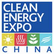 Международная выставка по экологически безопасной энергетике