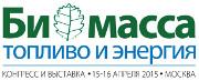 SAMBROS_CONSULTING_RBA_Biomassa_2015